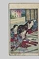 Kinsei meifu hyakuninsen - Okada Ryōsaku hyakuninshū Kinsei meifu hyakuninsen Okada Ryōsaku hyakuninshū Meifu hyakuninsen (Page 005) (20478565618).jpg