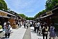 Kinshachi Yokocho.jpg