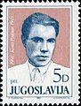 Kočo Racin 1983 Yugoslavia stamp.jpg