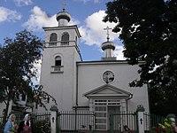 Kohtla-Järve õigeusu kirik, 1938.JPG