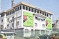 Edifício da cidade da Universidade Kola Daisi, Ibadan.jpg