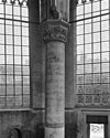kolom - amsterdam - 20012124 - rce