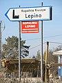 Kopalnia Kruszyw Lepino - panoramio (12).jpg