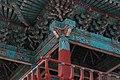 Korea-Gyeongju-Seokguram-Bell Pavilion-02.jpg