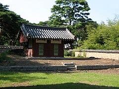 Korea-Gyeongju Hyanggyo-06.jpg