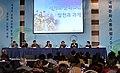 Korea ICCF 20130118 06 (8403153257).jpg