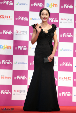 Jo Min-su - Image: Korea Pi Fan 07