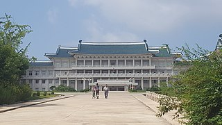 Kaesong Special City in North Hwanghae Province, North Korea