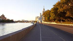 Kotelnicheskaya Embankment - Image: Kotelnicheskaja