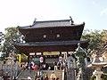 Kotohiragu,Shrine,Kagawa - panoramio.jpg