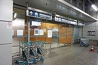 Kowloon Station 2018 08 part1.jpg