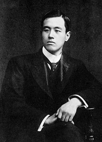 Ōtani Kōzui - Ōtani Kōzui