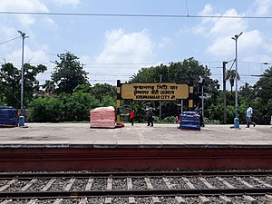 Krishnanagar City Junction railway station 07.jpg