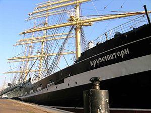 Kruzenshtern (ship) - The Крузенштерн at SAIL Amsterdam 2005
