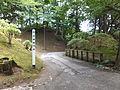 Kubota Castle, ruins of the Obikuruwa-mon gate.jpg