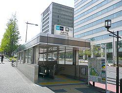 東京消防庁<麹町消防署><トップページ>