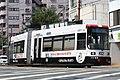 Kumamoto City Tram 9704 2015.jpg