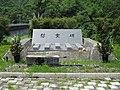 Kuromatagawa I Dam cenotaph.jpg