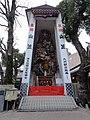 Kushida shrine,Hakata 櫛田神社 - panoramio.jpg