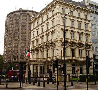 Embassy of Kuwait, London - Image: Kuwait Embassy London