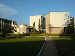Kwame Nkrumah University of Science and Technology (KNUST) – Side view of the College of Architecture and Planning.JPG