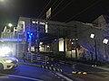 Kyusandai-mae Station at night 20190428.jpg