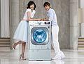 LG전자, '트롬 6모션 2.0 '드럼세탁기 출시.jpg
