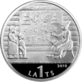 LV-2010-1lats-Alphabet-a.png