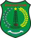 Official seal of Musi Banyuasin Regency