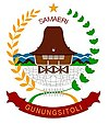 Official seal of Gunungsitoli