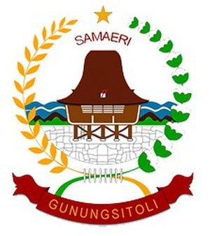Gunungsitoli - Image: Lambang Kota Gunungsitoli
