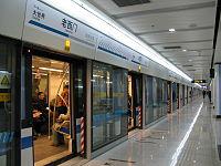 Laoximen Station.jpg