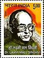 Laxmi Mall Singhvi 2008 stamp of India.jpg