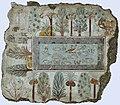 Le Jardin de Nébamoun.jpg