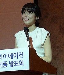 Lee Bo-young (South Korean actress, born 1979) from acrofan.jpg
