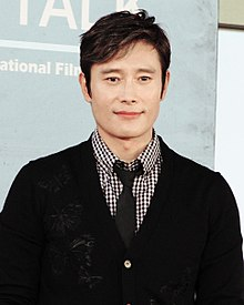 Lee Byung-hun Busan International Film Festival.jpg