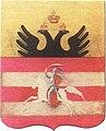 Lepiel, Pahonia. Лепель, Пагоня (1850).jpg