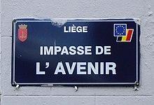 Liège Impasse de l'Avenir.jpg