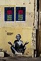 Libres comme l'art rue de l'arbalète B.jpg