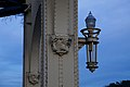 Light sconce and detail of the Smithfield Bridge. (11522056886).jpg
