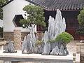 Lingering Garden Suzhou (3019235301).jpg