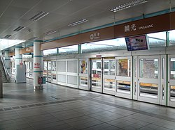 Linguang-Station.JPG