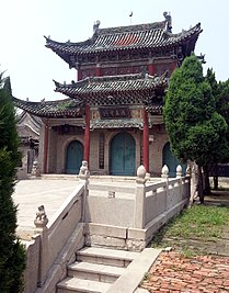Linqing western mosque.jpg