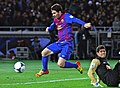 Lionel Messi Player of the Year 2, 2011.jpg