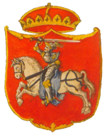 Lithuanian coat of arms Vytis. 16th century.png