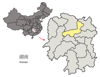 Yiyang Prefecture-level city in Hunan, Peoples Republic of China