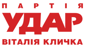 Kiev local election, 2014 - Image: Logo UDAR