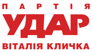Ukrainian Democratic Alliance for Reform Ukrainian political party