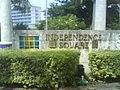 Logo of Independence Square, Bridgetown, Barbados.jpg