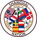 Logo of Shanghai National Party.jpg
